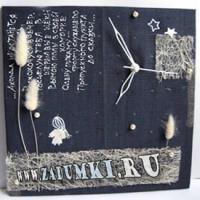 Часы Сон в зимнюю ночь (hand made).