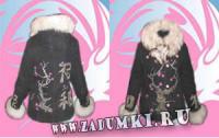 Куртка с сакурой и с иероглифами (hand made).