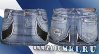 Джинсовая юбка с кожаными вставками (hand made).
