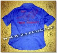 Рубашка-поло - Используй свой шанс (hand made)