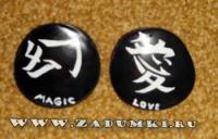 Серьги с китайскими иероглифами (hand made)