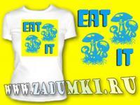 Коллекция Eat it - Скушай грибочки (hand made)