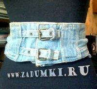 Пояс-корсет из джинсовой ткани (hand made)