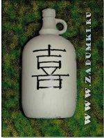 Бутылка-Счастье! (hand made)