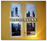 Окно в Нью-Йорк (hand made)