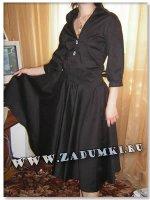 Платье с пластиковыми пуговицами (hand made)