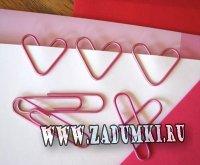 Сердечки-клипсы ко Дню Святого Валентина