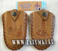 Кожаные сувениры ручной работы из Узбекистана.