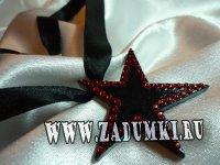 Звезда Swarovski