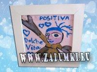 """Картина """"Positiva Dolche Vita"""""""