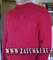 Пуловер для пламенного мачо