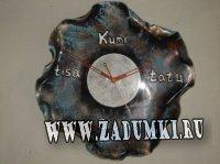 Часы Суахили