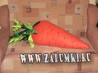 Морковка Витаминная