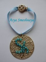 Медальон для любимого питомца «Sh»