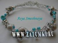 Ожерелье «Вдохновение»