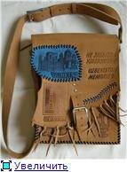 Кожаные сумки ручной работы с декоративным тиснением.