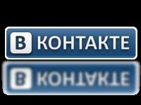 Мы подключили виджет комментариев Вконтакте.ру