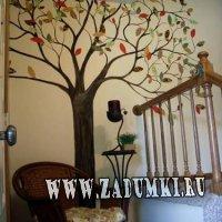 Дерево в моей квартире