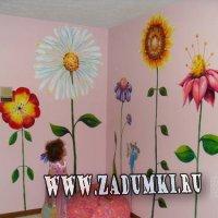 Детская комната со цветами