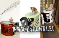 ZenHaus Animal Home – домик для животных и столик