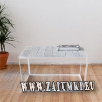 Современный кофейный столик с черно-белой, обработанной песком столешницей