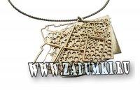 Дизайнерское украшение на тему Иерусалима