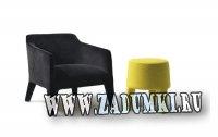 Кресло Kelly  от Jardan