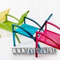 Цветная мебель для сада
