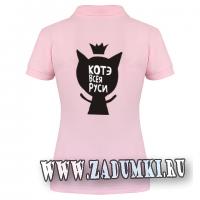 Женская рубашка поло «Котэ Всея Руси»