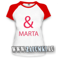 Женская футболка «8 марта» со знаком амперсанд