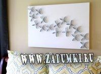 Современные украшения на стену из туалетной бумаги