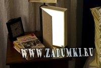 Лампа для чтения из обложки жесткого переплета