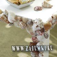 Декор стола в виде морского побережья