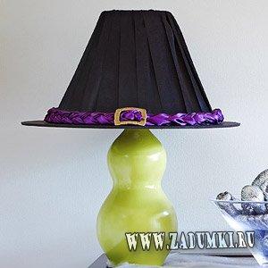 Лампа в виде шляпы ведьмы