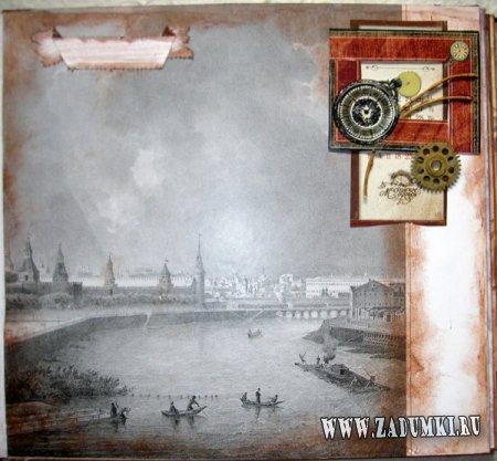 Альбом о путешествии по Москве и Питеру