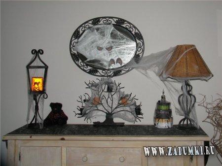 Время Хэллоуина