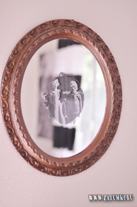 Как сделать зеркало с эффектом призраков?