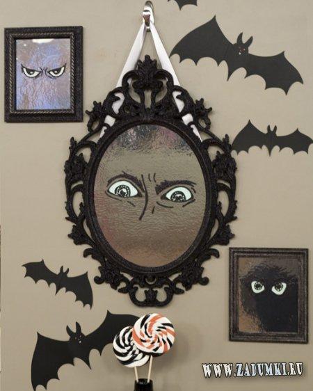 Как нарисовать глаза зеркалу?