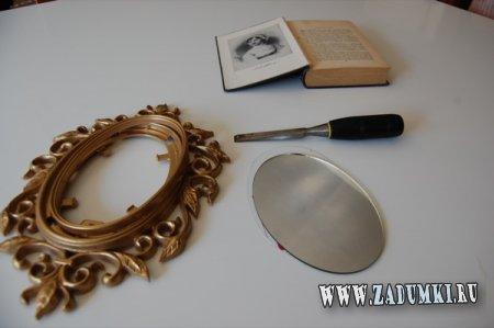 Зеркало с изюминкой (часть первая)
