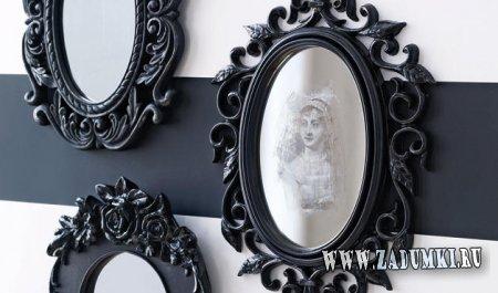 Зеркало с изюминкой (часть вторая)