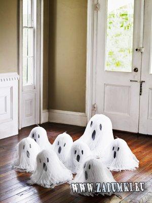 Привидения из марли и картона
