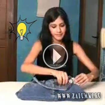 Сумка для ноута из старых джинс (hand made видео)