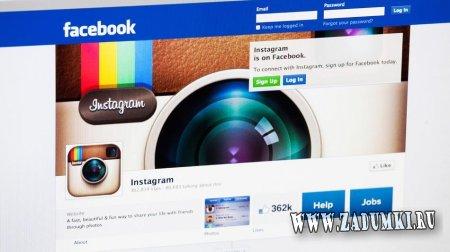 Что можно сделать с фотографиями из Instagram?