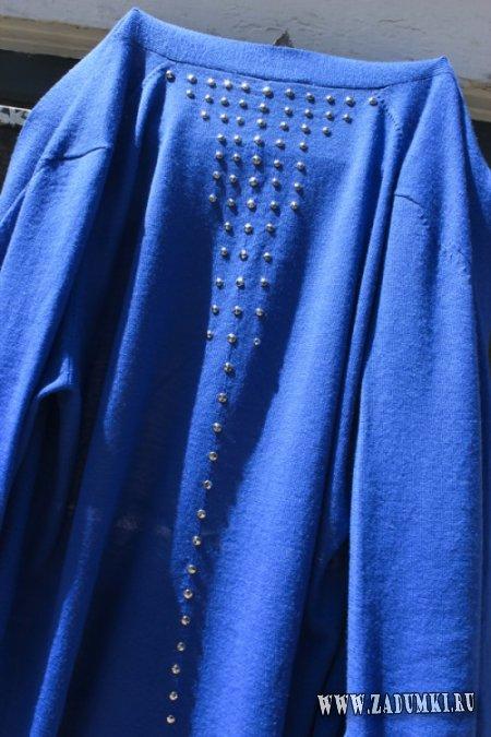Как переделать старый свитер: несколько замечательных идей