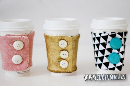 Милые держатели для кофе
