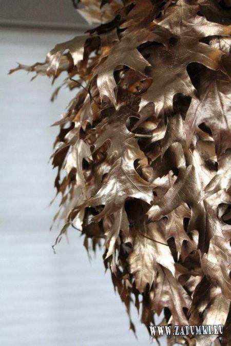Абажур из листьев