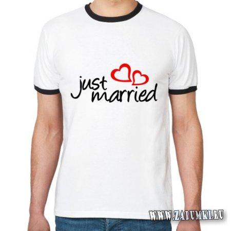 "Футболка для молодоженов ""Just Married"""