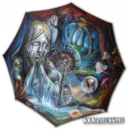 """Зонт """"Алиса в стране чудес"""""""