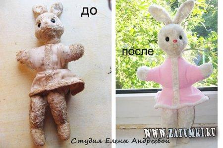 Реставрация ретро игрушек