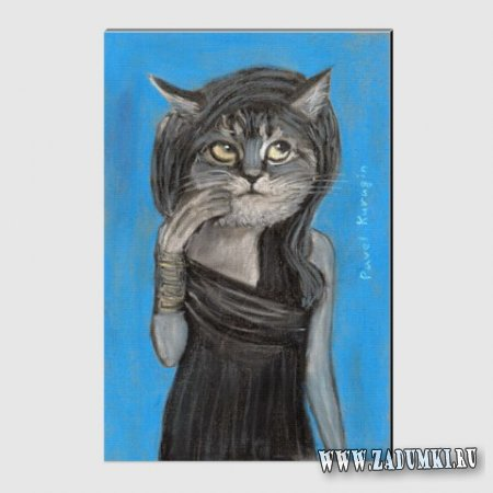 Кошка-кокетка